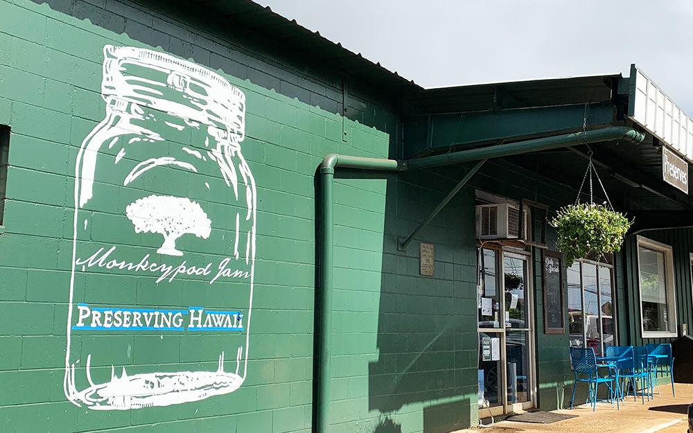 Monkey Pod Jam is a coffee and jam shop experienced on one of the walking tours of Kauai, Hawaii.