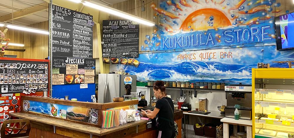Kukui'ula Local Market & Anakē's Juice Bar