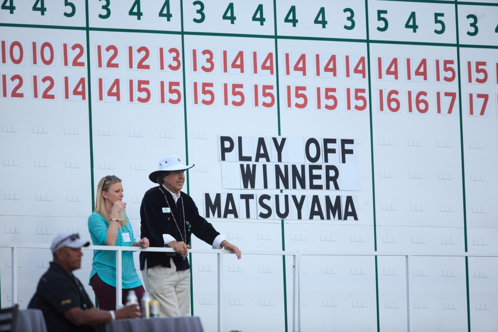 Feb 5, 2017; Scottsdale, AZ, USA; A general view of the leaderboard after Hideki Matsuyama (not shown) wins the final round of the Waste Management Phoenix Open golf tournament at TPC Scottsdale. Mandatory Credit: Allan Henry-USA TODAY Sports