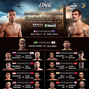 one-fc-18-poster