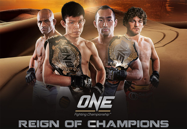one-fc-19-poster