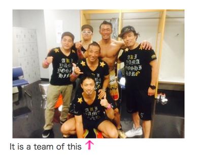 yoshihiro-akiyama-post-ufc-fight-night-52-social-media