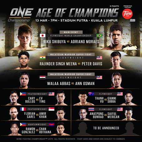 one-fc-25-poster