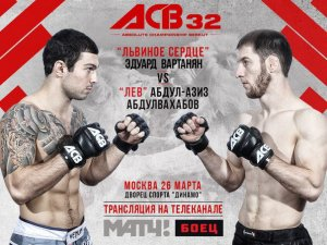 acb-poster-32
