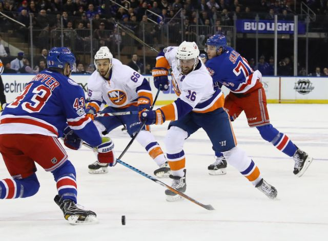 NEW YORK, NY - MARCH 22: Andrew Ladd #16 of the New York Islanders skates against the New York Rangers at Madison Square Garden on March 22, 2017 in New York City. The Islanders defeated the Rangers 3-2. (Photo by Bruce Bennett/Getty Images)