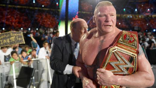 Brock Lesnar GRR