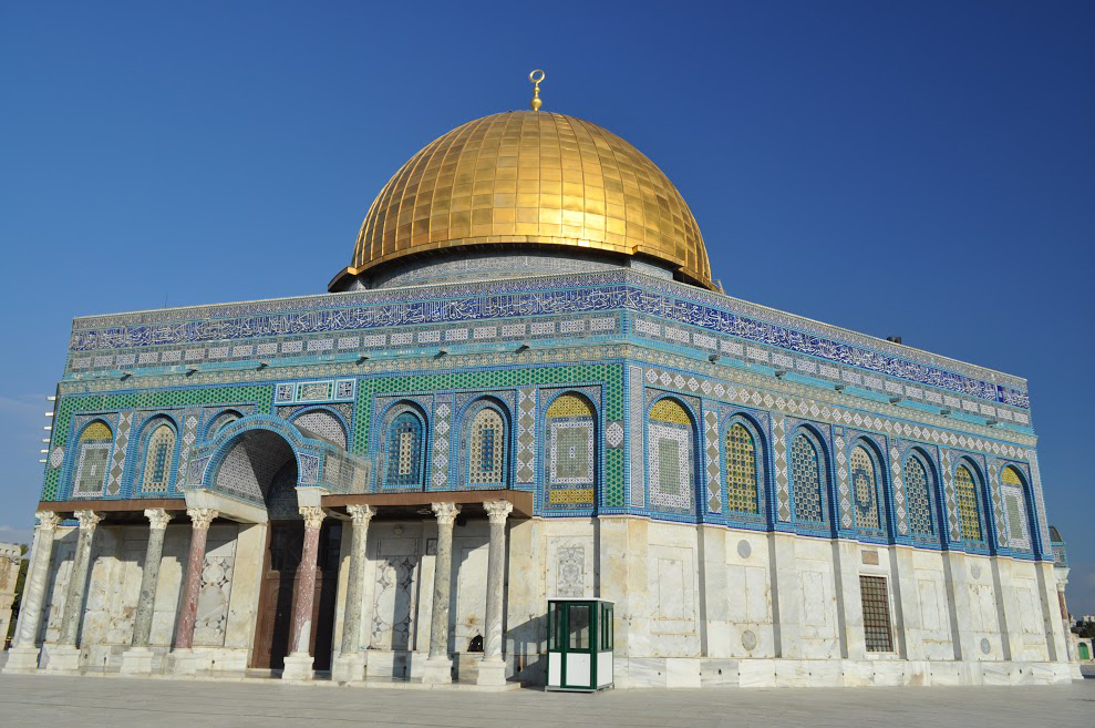 Dome of the rock on the temple mount in Jerusalem